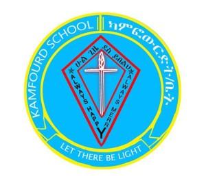 Kamfourd School